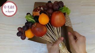 как сделать цветы из фруктов своими руками