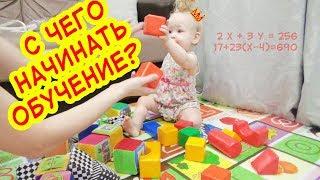 Раннее развитие | что должен уметь ребенок в 11 месяцев
