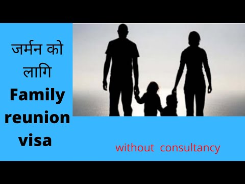 How to Apply Family Reunion or Spouse visa for Germany ?