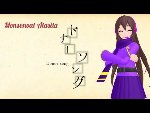 [UTAU] Ashlyn Wallace - Donor Song