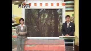 2007年5月21日 NEWSゆう(ABCテレビ) 大阪府枚方市 尊延寺の自然を守る会.