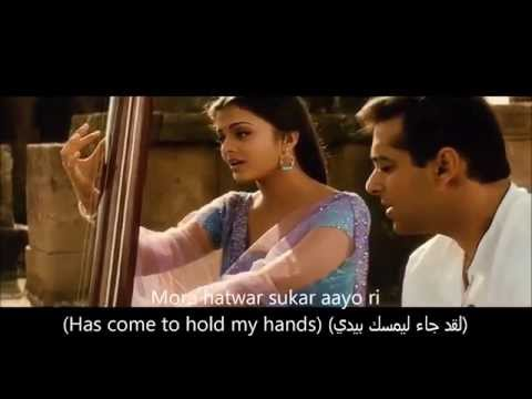 Albela Sajan Song Lyrics English subtitels+مترجمة للعربية HD
