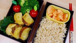 Bento Box selber machen: Einfaches Rezept für japanische Lunchbox