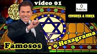 🔯 VÍDEO 01 ► FAMOSOS QUE USAM O HEXAGRAMA DE SALOMÃO