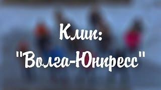 """Медиахолдинг """"12 канал"""" - Волга-Юнпресс"""