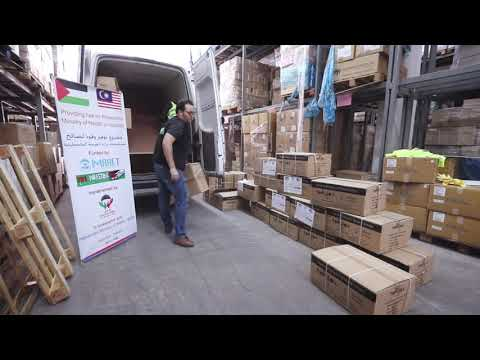 Providing Medicine & Medical Supplies for Palestinian Ministry of Health' hospitals - Gaza Strip