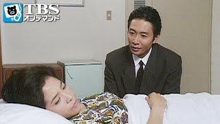 左遷同然の部署へ異動を命じられ、ショックを受けた文子(中田喜子)は、泥...