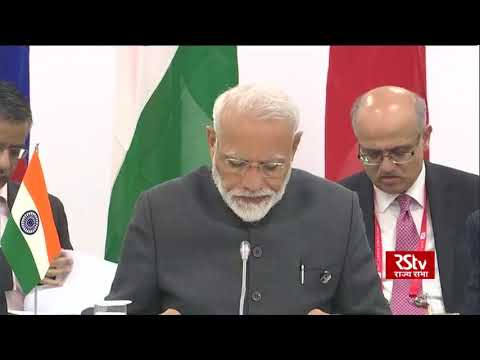 PM Modi's Speech | RIC (Russia, India, China) Leaders' Meeting