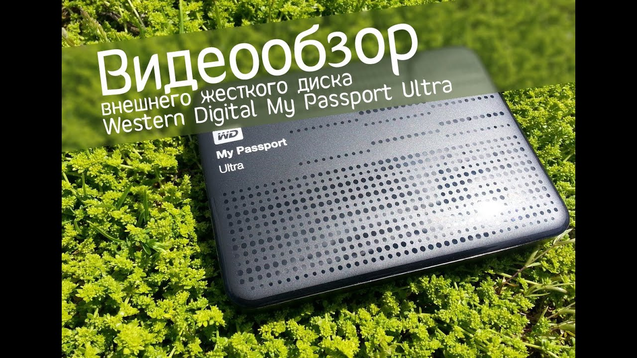 Жесткий диск Western Digital Blue WD10EZRZ - YouTube