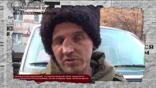 Активизация на Донбассе: почему террористы уже не скрывают тяжелую технику — Антизомби, 03.06 thumbnail