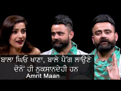 Amrit Maan | Trending Nakhra | Exclusive Interview | Channel Punjabi
