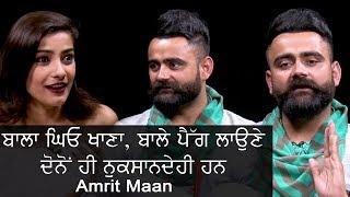 Amrit Maan   Trending Nakhra   Exclusive Interv...