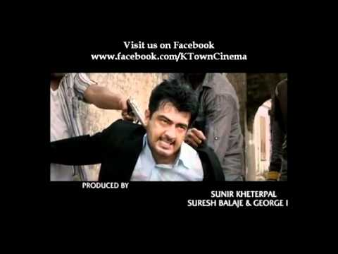 Billa 2 Punch Dialogue: