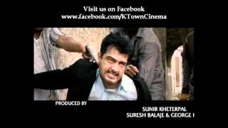 "Billa 2 Punch Dialogue: ""Dai En Vaalkai"