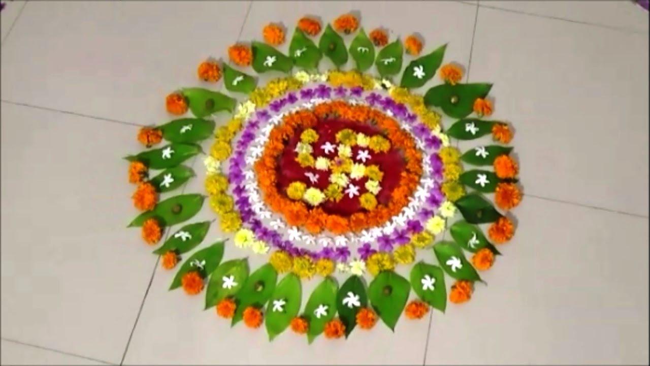 Diwali Special Most Beautiful Creative Rangoli Unique Multicolored