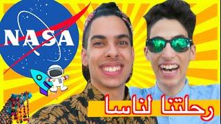 سعوديين يمسكوا القمر | رحلتنا لناسا