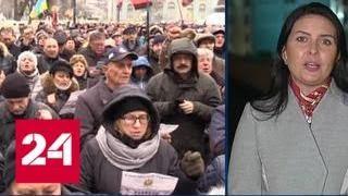 Третьего декабря на Украине сменится власть - Россия 24