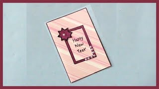 DIY GREETING CARDS | very easy & simple greeting card idea