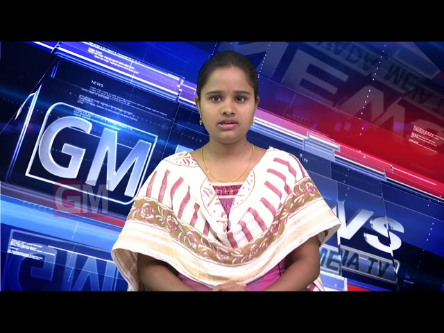 Gudivada Local News  06 03 2018