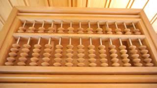 潮江素盞鳴神社(そろばんの賽銭箱・算盤の賽銭箱)