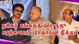 Sarathkumar Radharavi Chandrasekar Has Been Suspended