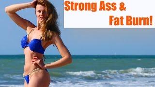 7 дней ЭФФЕКТИВНОЕ ЖИРОСЖИГАНИЕ с ПРОКАЧКОЙ БЕДЕР/ Strong Ass & Fat Burn (KatyaENERGY)