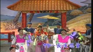 Chiêu Quân Thượng Khúc +  Hạ Khúc ( nhạc hoa )