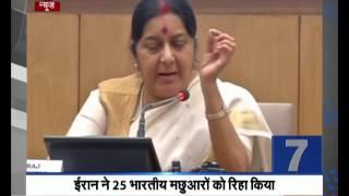 Top 15 Headlines in 5 Minutes (Hindi) | 9/6/2017