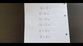 Анализ примера и выбор алгоритма решения, часть 14. Математика 1 класс.