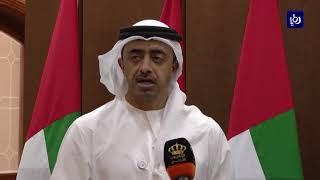 وزير الخارجية ونظيره الإماراتي يجددان التأكيد على حل الدولتين - (13-3-2018)