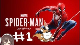[LIVE] 【Marvel's Spider-Man】蜘蛛の糸で風紀を正すHEROになりました【アイドル部】