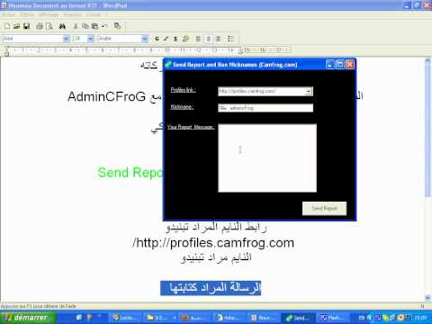 CamFrog Send Report And Ban Nicks 2011-2013.flv