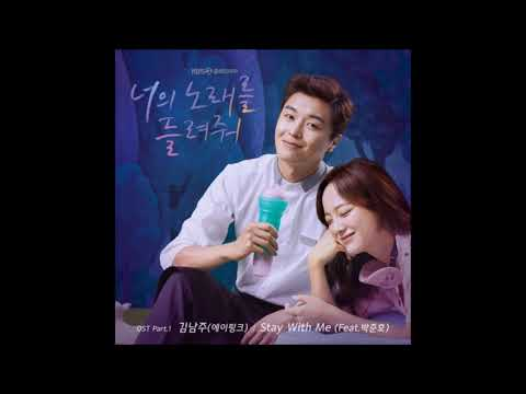 Download 김남주 Apink - Stay With Me Feat. 박준호 PULLIK  I Wanna Hear Your Song 너의 노래를 들려줘 OST Part.1 Mp4 baru