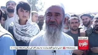 LEMAR News 13 August 2017 / د لمر خبرونه ۱۳۹۶ د زمری ۲۲