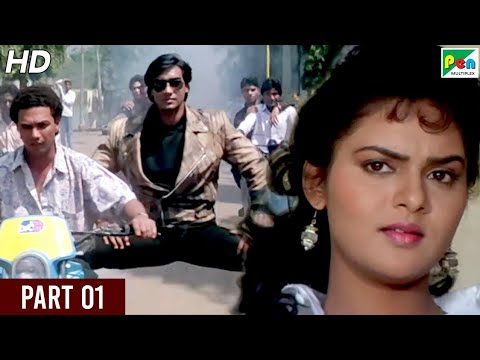 Download Phool Aur Kaante | Hindi Movie | Ajay Devgn, Madhoo, Arif Khan, Aruna Irani, Amrish Puri | Part 01