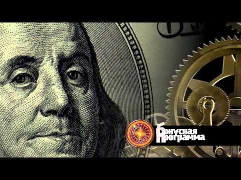 Видео Гранд казино мобильное