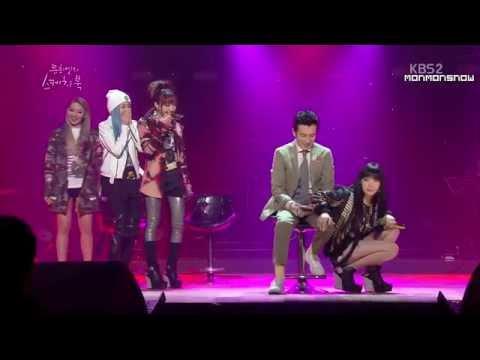 2NE1 - I Love You Sexy Dance & YHY Sketchbook @ 150507
