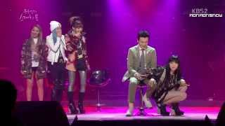 2NE1 - I Love You Sexy Dance & YHY Sketchbook @ 150507
