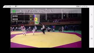 2021년 문화체육부장관기 전국초등학교 태권도대회 서울…