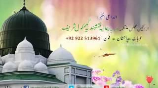 Urs Mubarak Darbar-e-Alia Ghamkol Sharif Kohat Pakistan 2014