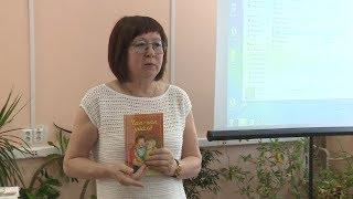Презентация сборника рассказов Дины Гавриловой в Национальной библиотеке им. А.-З. Валиди