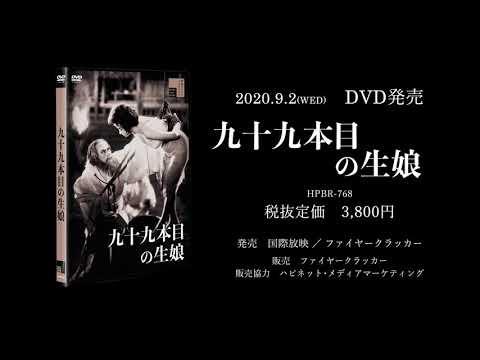 kyujyukyuhonmenokimusume promotion movie - YouTube