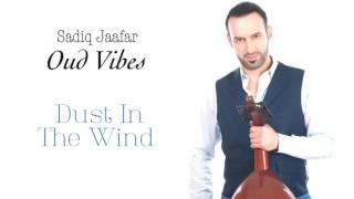 Sadiq Jaafar - Dust in the Wind (Official Audio) | صادق جعفر - غبار في مهب الريح