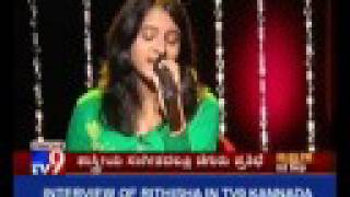 Rithisha singing Amma naanu Devarane in TV9 Interview