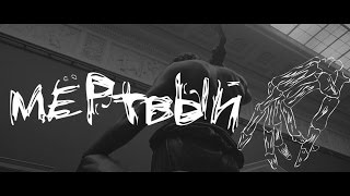 Download $uicideboy$ – Lucky Me [with rus sub] Mp3 and Videos