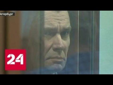 Лжеспецназовцам, орудовавшим в Петербурге, дали большие сроки