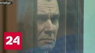 Лжеспецназовцам, орудовавшим в Петербурге, дали большие сроки - Россия 24