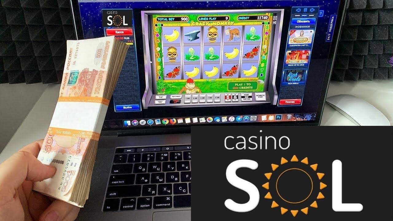 Игровой автомат Book Of Ra в интернет-казино ПМ КАЗИНО (УКРАИНА)