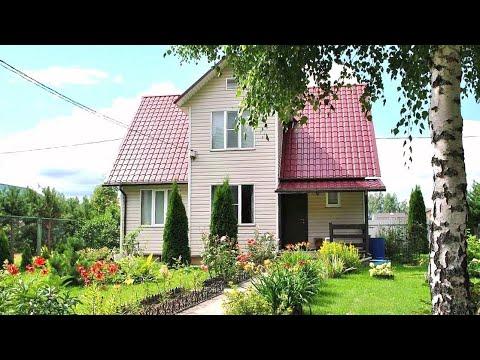 Ландшафтный дизайн приусадебного участка 73 Удивительные идеи / Landscaping ideas / A - Video