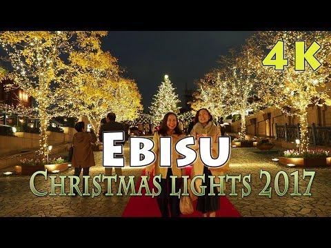 TOKYO.| 恵比寿.| EBISU Christmas lights 2017. Dec 1st.(4K)